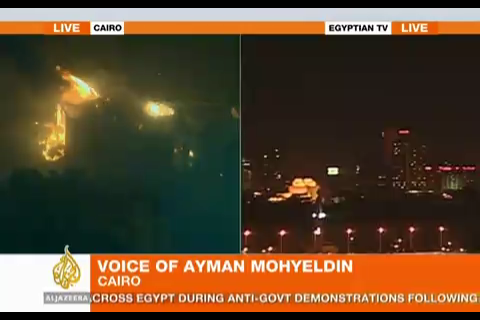 Egypt protests escalate in cairo